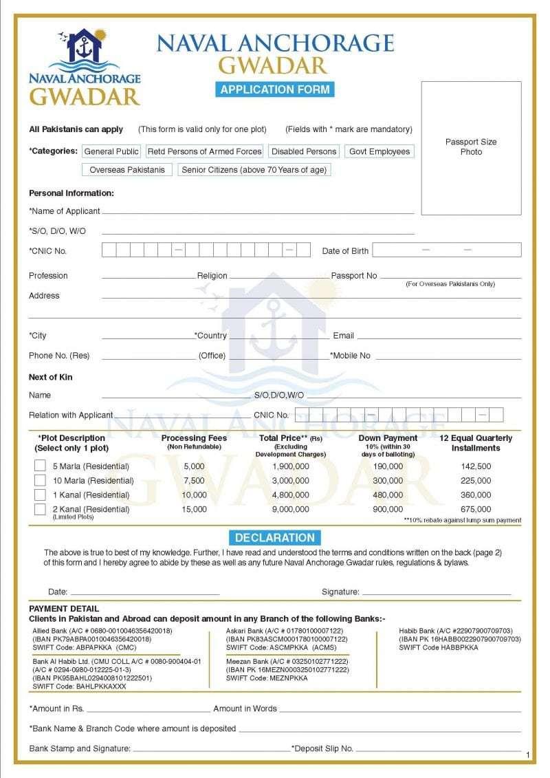 Naval Anchorage Gwadar Booking Form